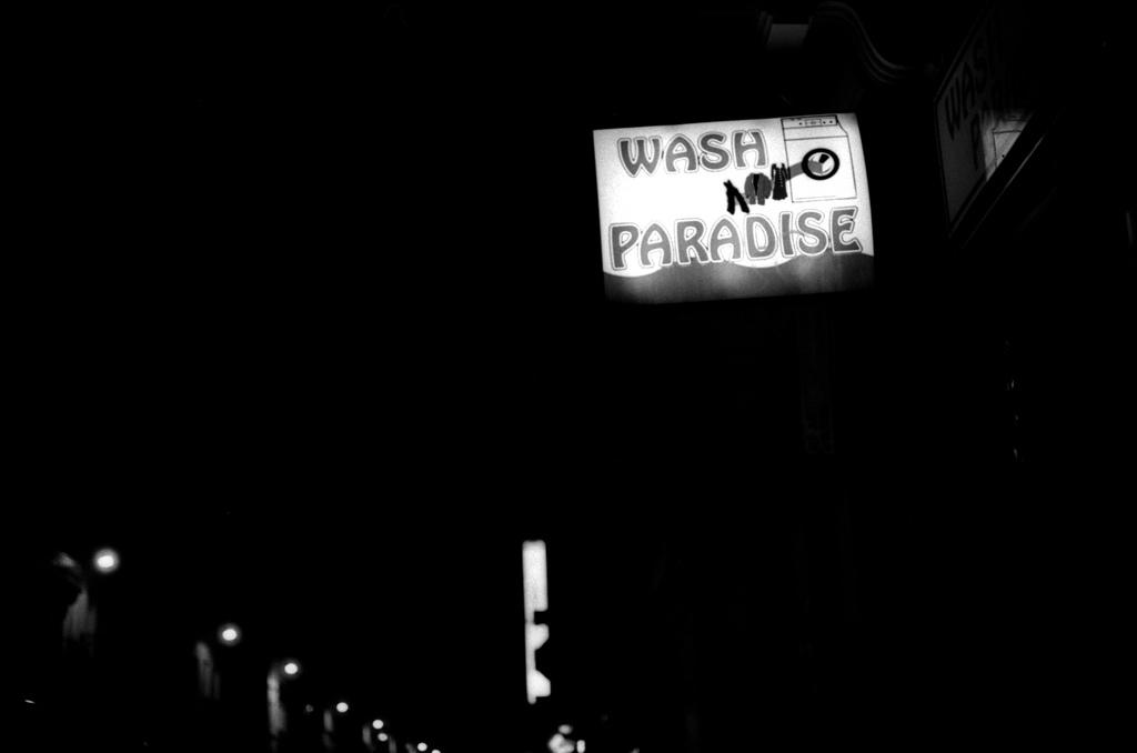 wash paradise